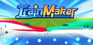 Train Maker